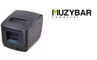 Muzybar actualiza el firmare de la impresora ITP-83