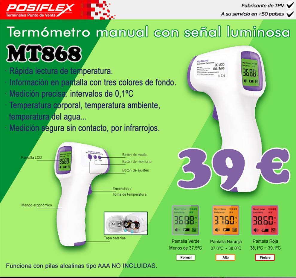 Posiflex Presenta Un Termometro Manual Con Senal Luminosa Economico Latiendadelmayorista Qui sotto puoi visualizzare e scaricare gratuitamente il manuale in formato pdf. posiflex presenta un termometro manual